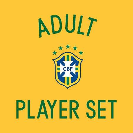 Brazil 2016 Adult Player Set