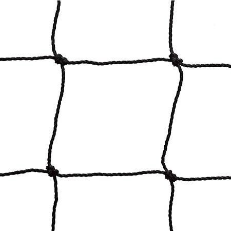 Kwik Goal AFR-2® Replacement Net