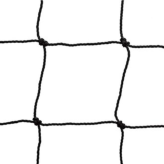 Kwik Goal AFR-2® Replacement Net